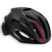 メット リヴァーレ HES マットブラック ヘルメット