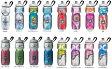 ポラー 保冷ボトル イラスト 20oz 【自転車】【ボトル】【保冷ボトル】