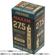 マキシス 24×2.2〜2.5 米式(48mm) ウェルターウェイト チューブ