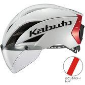 【特急】OGKカブト エアロ-R1(AERO-R1) パールホワイトレッド ヘルメット