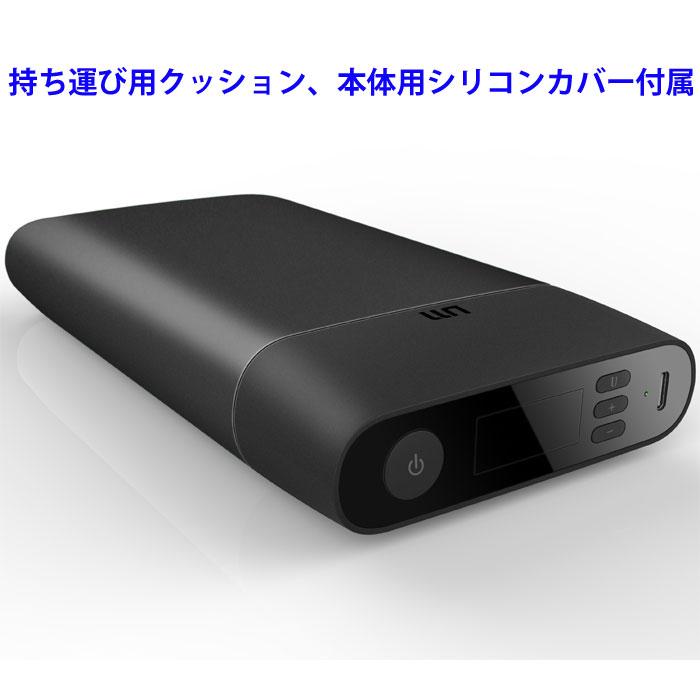 充電式超小型電動エアポンプ