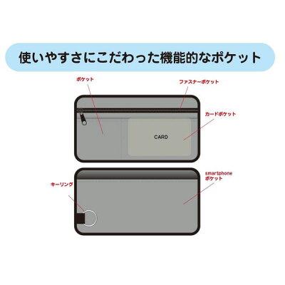 【M便】KASOKU「ろんぐらいだぁす!」サイクル防水ポーチFORTUNA