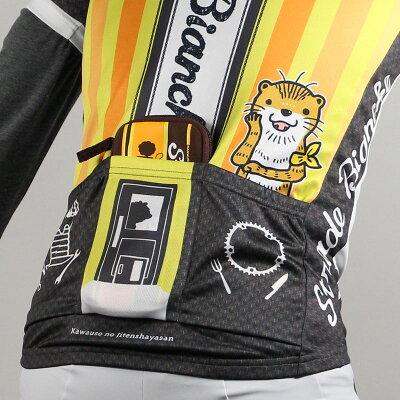 【あす楽】【M便】かわうその自転車屋さんスマートライドポーチブラウン