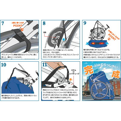 【あす楽】R250縦型軽量輪行袋ブラックフレームカバー・スプロケットカバー・輪行マニュアル付属