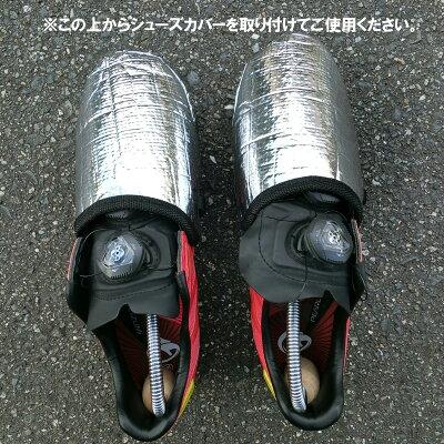 【特急】【M便】R250シューズカバープラス