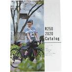【あす楽】【M便】R2502020カタログ