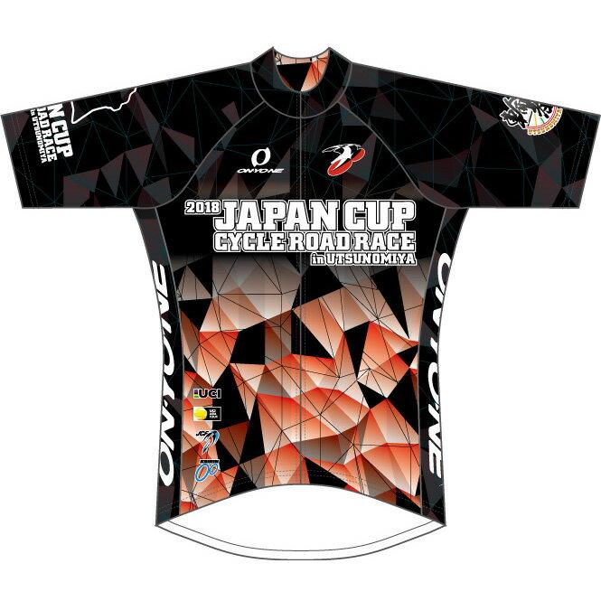 オンヨネ ジャパンカップ