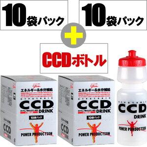 【即納】お得なセット2箱+ボトル付き グリコ CCDドリンク パウダータイプ