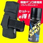 【特急】R250クイックショットケースブラック