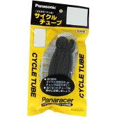 【あす楽】パナレーサー 700×23〜26C 仏式ロング(48mm) ブチルチューブ