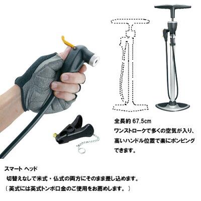 【即納】トピークジョーブロースポーツ2スマートヘッドタイプ【自転車】【メンテナンス】【フロアポンプ】