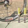 【特急】アップスタンド アップスタンドセット 26インチ、700C用 折り畳み式携帯用カーボンサイドスタンド【自転車】