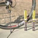 【即納】アップスタンド アップスタンドセット 26インチ、700C用 折り畳み式携帯用カーボンサイドスタンド【自転車】