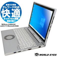 Panasonicノートパソコン7世代corei5快適動作