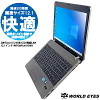 HPモバイルノートパソコン第2世代corei5快適動作