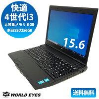 おまかせノートPC第4世代corei3