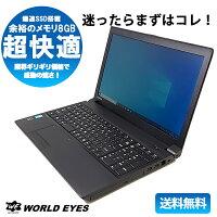 第4世代以降corei5搭載おまかせノートPC