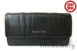 BVLGARI【ブルガリ】 33772  7422 長財布(小銭入れあり) /レザー レディース