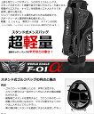 2020年1月度月間優良ショップ選出!井戸木プロ推薦!ワールドイーグル F-01α メンズ キャディバッグ スタンドバッグ ブラック 3