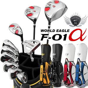 Высококачественная сумка для кейса F-01 Мужской набор из 13 предметов Легкий удар для водителя и 10 комплектов, которые даже новички, например утюги, которые хорошо поднимают мяч, могут закруглить Гольф-набор Клубный набор Гольф-клуб