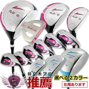يجب أن ترى لاعبات الغولف! ترتيب الشعبية المرتبة الأولى FL-01 ★ V2 سيدات 12-Golf Golf Club Blackberry Beginner ، الفائز في الترتيب ، أنثى