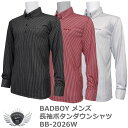 BADBOY バッドボーイ オン・オフにも着回し上手なピンストライプ メンズ長袖ボタンダウンシャツ BB-2026W