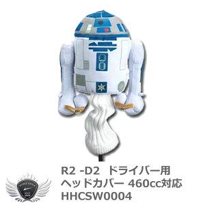 R2-D2 ドライバー用ヘッドカバー 460cc対応 HHCSW0004【あす楽】