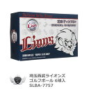 プロ野球 NPB!埼玉西武ライオンズ ゴルフボール ホワイト SLBA-7757