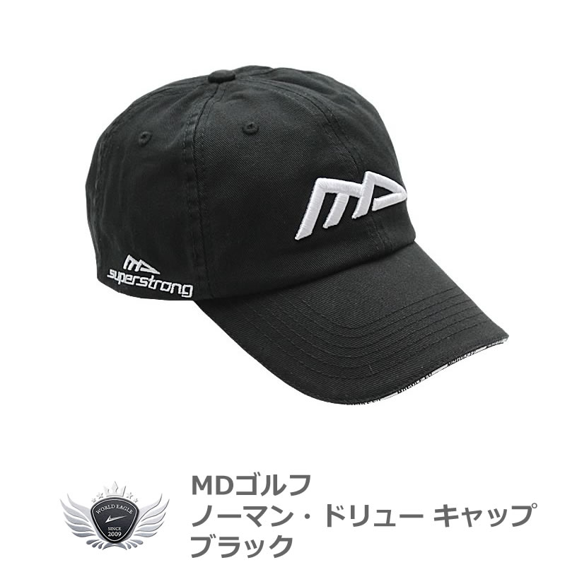 MDゴルフキャップブラック