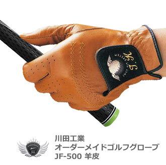 JF-430 기프트에도 최적! 당신만의 Just Fit 글로브를 만들 수 있는 오더 메이드 골프 글로브 fs3gm
