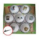 動物園ゴルフボル 関東編7球セット BALL037