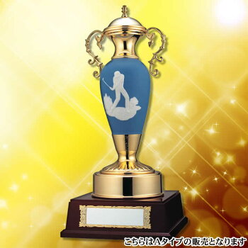 ポタリーカップゴルフPC.1614-A松下徽章【文字刻印代無料】【ポイント2倍】【最安値に挑戦】【RCP】【02P13Nov14】【クリスマス】