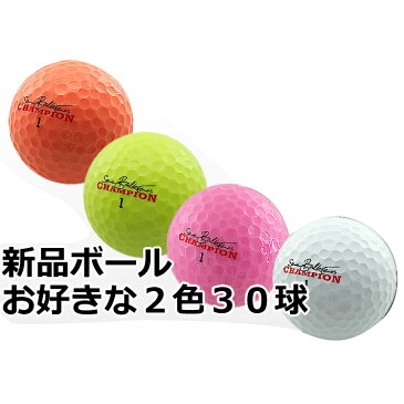 MDゴルフ セベ バレステロス ゴルフボール2箱=30球!MDゴルフ チャンピオン ゴルフボール【お試し】【福袋】【訳あり】