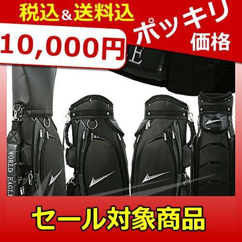 ワールドイーグル キャディバッグ CBX001 ブラック【最安値...