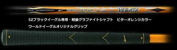 ワールドイーグル5Zフルセット+F-01αスタンドバックブラック&レッドverメンズ14点クラブセット送料無料