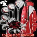 X7IM メンズ17点フルゴルフクラブセット【初心者 初級者 ビギナー】【ポイント2倍】【RCP】【送料無料】【02P08Feb15】【あす楽】