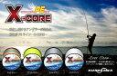 高強度PEライン(8編)500m巻き! X-CORE X8 8本編み(0.4号/0.6号/0.8号/1号/1.5号/2号/2.5号/3号/4号/5号/6号/7号/8号/10号) 5色マルチカラー 3