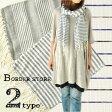 【1点までネコポスOK】インド綿 ボーダーストール 2タイプ 50×180cm 春物 夏物 スカーフ 巻き物