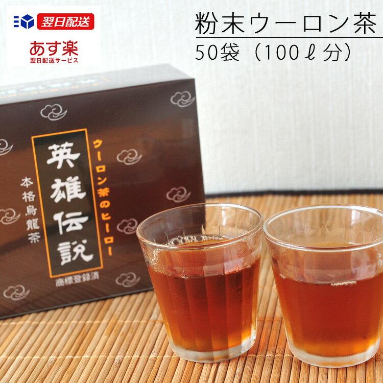 茶葉・ティーバッグ, 中国茶  1 50 100