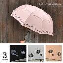 【同梱不可】深張りタイプの可愛いジャンプ傘 ティーカップ 60センチ かわいい雨傘 可愛い おしゃれ 長傘 アンブレラ 黒 白 ピンク レディース