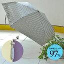 日傘 折りたたみ 晴雨兼用 uvカット 97% ギンガムチェック 白 黒 モノトーン 紫外線防止 シンプル 定番【RCP】【HLS_DU】【150110coupon500】