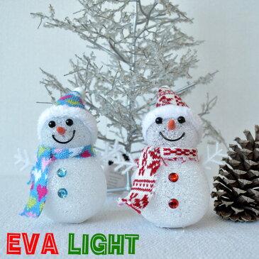 EVA ライト スノーマン M クリスマス 照明 夜 ベランダ 明かり ロマンティック ボタン電池 CR2032 電池 ライト 飾り クリスマスツリー インテリア 雑貨