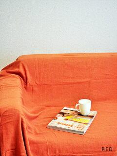 マルチカバーバリ織り【約200×300cm】(2辺にフリンジ付き)