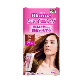 花王ブローネシャイニングヘアカラークリーム 3RC リッチブラウン 24個セットKao Blaune 4901301239341 部分染め向きのクリームタイプ。明るい色でも白髪まで美しく染まり、輝く髪色が楽しめます。