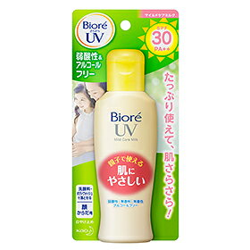 花王二我颯颯UV溫和關懷牛奶SPF30+120ml 12個安排Kao Biore 4901301249050