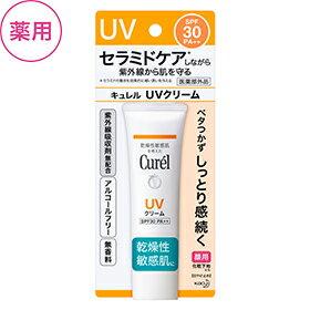 花王 キュレル UVクリーム SPF30 【医薬部外品】 30g×48個セット Kao Curel 4901301274342 セラミドケアしながら紫外線から肌を守る。ベタつかずしっとり感が続く、クリームタイプ。