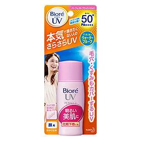 花王二我颯颯UV完美無缺的BRIGHT牛奶SPF50+30ml 24個安排Kao Biore 4901301305138