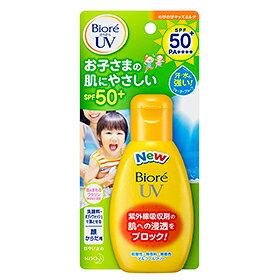 花王二我颯颯UV輕鬆愉快的小孩牛奶SPF50+90ml 24個安排Kao Biore 4901301320292