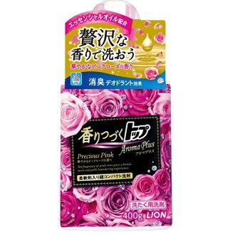 獅子香味繼續的最高層Aroma Plus(芳香加)pureshasupinku的香味本體400g*15個安排Lion Top Aroma Plus 4903301215776