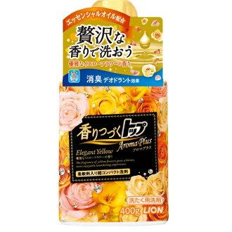 獅子香味繼續的最高層Aroma Plus(芳香加)高雅黄色的香味本體400g*15個安排Lion Top Aroma Plus 4903301215912